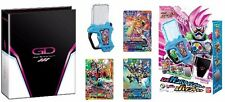 NEW Data Carddass Kamen Rider Battle Ganbarizing Gashat & 4 Pocket Binder Set