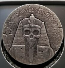 Ramesses 2 oz .999 Silver Coin Republic of Chad AFTERLIFE Egyptian relic skull