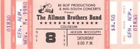 ALLMAN BROTHERS 1980 REACH FOR THE SKY TOUR UNUSED CONCERT TICKET / NMT 2 MINT