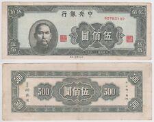 500 YUAN 1945 - CHINE / CHINA - The central bank of China