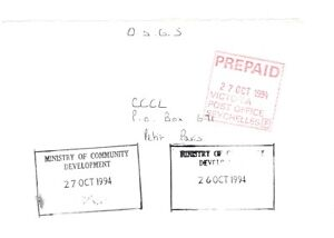 SEYCHELLES - MINISTRY of COMMUNITY DEVELOPMENT Two Handstamp on 1994 Local Cover