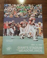 The Garden State Bowl Program - Houston vs Temple 12/14/80 - Giants Stadium