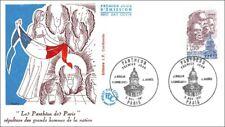 PANTHEON - J.JAURES - J. MOULIN - V. SCHOELCHER - PARIS 1981 - FDC