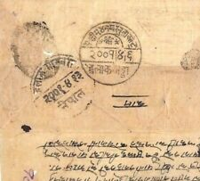 AX161 1900s Nepal SUPERB POSTMARKS Early Local Native Opened Out Stampless Cover
