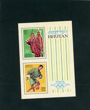 Bhutan 1964 Olympics Scott# B4  mint NH
