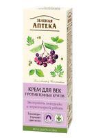 Eye Cream Anti Dark Circles Herbal Ingredients 15ml Green Pharmacy 879