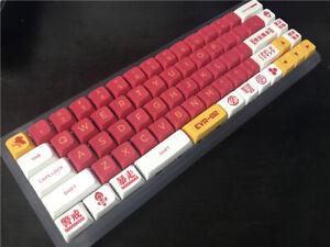 NEON GENESIS EVANGELION EVA Asuka Keycap PBT Mechanical QX1 Height 151 Keys Set