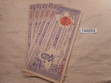 Philippines Emergency Currency Negros Two Pesos - # 134253 - 5 Sequential Notes
