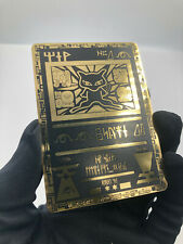 X1 Custom Pokemon Metal 2000 Movie Promo Ancient Mew Card