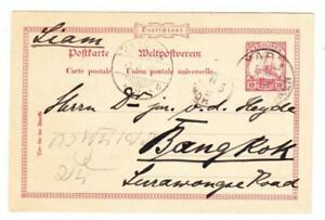 CAROLINE ISLANDS GERMAN-Postal Card HG:8-YAP KAROLINEN-15/5/01-TO BANGKO
