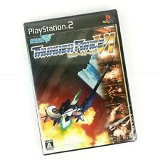 Thunder Force VI sony PLAYSTATION 2 System Japan New Sealed