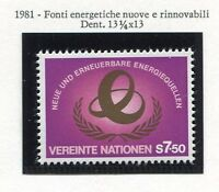19320) UNITED NATIONS (Vienna) 1981 MNH** Energy.