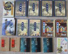 lot 11 Chinese language KungFu Martial Art novel books Jin Yong GuLong Wen Ri An