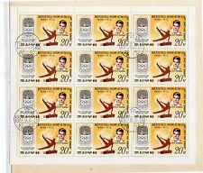 Corea Deportes Juegos Olimpicos de Londres Hojita del año 1978 (DE-839)