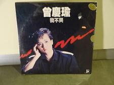 Hong Kong Female Pop LP ZENG QING YU I Don't Cry RARE Fitto FCLP86168 SEALED