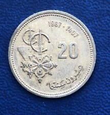 Morocco 20 centimes 1987, Hasan II