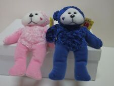 Skansen Retired Beanie Kids, SNUGGLE AND CUDDLE, Bears in MINT Cond, Tags