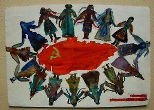 Russian Ukrainian Soviet gouache Painting poster girl allegory republics USSR