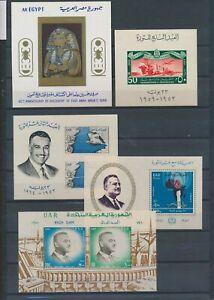 XC89023 Egypt UAR imperf mixed thematics sheets XXL MNH