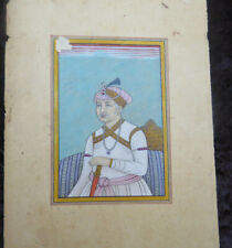 19TH CENTURY WATERCOLOR PAINTING PORTRAIT OF PERSIAN NOBLEMAN