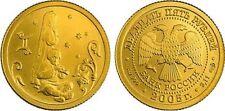 25 Rubel Russland St 1/10 Oz Gold 2005 Zodiac / Gemini Twins Zwillinge 雙胞胎 Unc