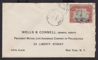 "UNITED STATES 1930 COMMERCIAL COVER 5c AIRMAIL ""TULSA OKLAHOMA"" DUPLEX Cancel"