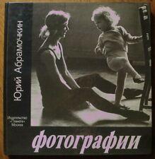 Soviet Photographer Abramochkin Y. Russian Photo album 1986