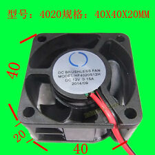 "DC 12V 40MM 1.2""  Cooling Heatsink Fan For Sine Wave Inverter 40x40x20mm 2pin"