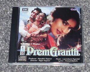 Prem Granth ~ Made in USA ~ Bollywood CD Indian Madhuri Dixit Premgranth