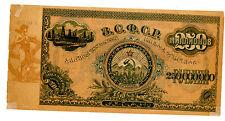 Russia ... P-S637 ... 250.000.000  Rubles ... 1924 ... *XF*.