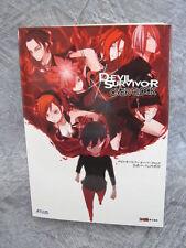 Diable Survivor Over Horloge Jeu Guide Livre 3DS EB48