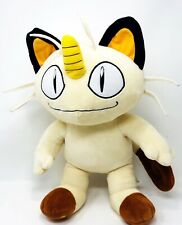 Build A Bear Pokemon Meowth With Sound Discontinued