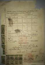 Thailand (Siam) land sale doc 1909 high value revenues see condition