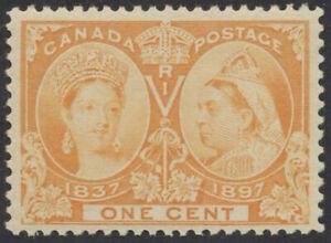 Canada #51 1c Victoria Jubilee, Mint F-VF NH
