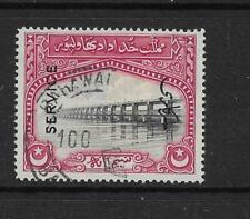1945 BAHAWALPUR SG014 BRIDGE CAT £11 AMIR,USED,PAKISTAN,NOT INDIA,INDIAN STATES