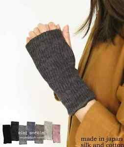 Natural Silk/Cotton Hand Warmer 7 colors Made in Japan