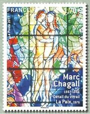 "TIMBRE FRANCE NEUF 2017 ""marc chagal paix 1976"" Y&T 5116"
