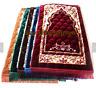 Prayer Mat Cushioned Muslim Islamic Musallah Namaz  Padded Rug