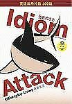 Idiom Attack, Vol. 1: Everyday Living ( Sim. Chinese Edition) (Paperback or Soft