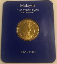 Malaysia 1982 500 Ringgit gold coin