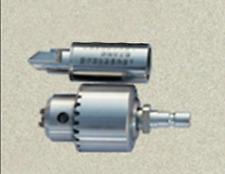 The Self Stop Craniotomy Bits Of Dual Purpose Orthopedic Drill 9mm And 12mm Sj
