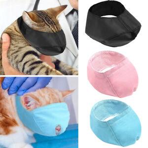 Pet Cat Eye Cover Anti Bite Protective Covers Nylon Kitten Grooming Adjustable
