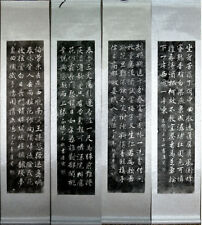 Mounted Chinese Stone Rubbings Scroll 4 Screen - Fallen flowers Poetry