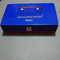 Nintendo 3DS Chotto Mario Edition Console Japan NEW