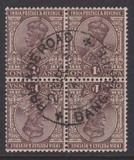 INDIA GV 1932 tête-bêche definitive pair block BRIGADE ROAD BANGALORE postmark