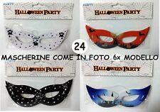 HALLOWEEN 24 MASCHERE MASCHERINE DOMINO 4 MODELLI x 6 Pz. PARTY FESTA
