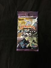 Pokemon Japanese Neo 4 Destiny 2002 Sealed Booster Pack (Possible Mint Shining!)