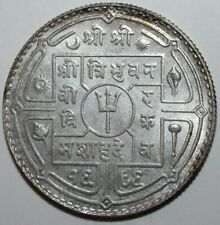 Nepalese 1 Rupee Coin 1932 (1989) KM# 724 Nepal Silver .800 Shah Dynasty Two