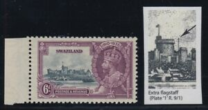 "Swaziland, SG 24a, MHR ""Extra Flagstaff"" variety"
