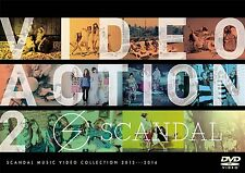 New SCANDAL VIDEO ACTION 2 DVD Japan ESBL-2451 4547366275889